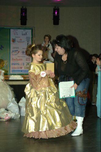 Кристина вторая вице мисс донбасс 2009